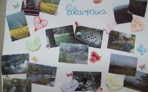 Kamila Kilian - Piękno Podkarpacia image